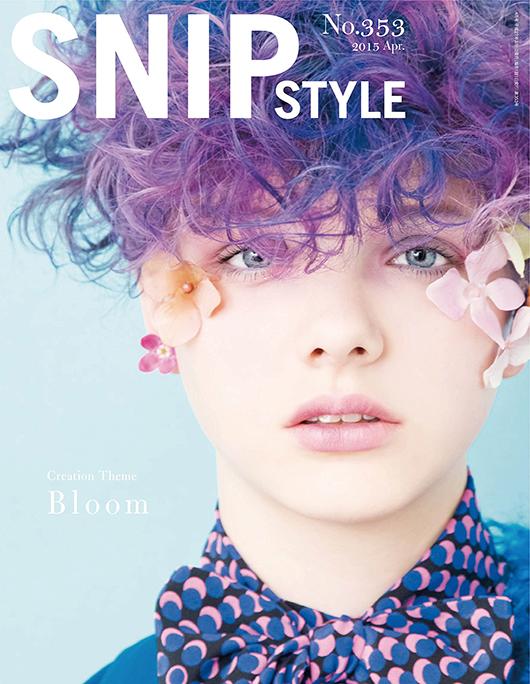 SNIP STYLE No.353 2015 Apr. Salon's Story
