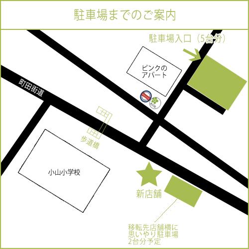 map01_rico