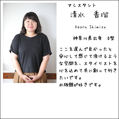 staff_img06
