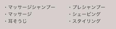 menu_img02