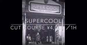 SUPERCOOL カットコース